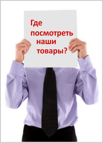 http://domwel.ru/image/catalog/Uslugi/Ikonkamontag.png