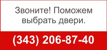 Звоните помжем выбрать